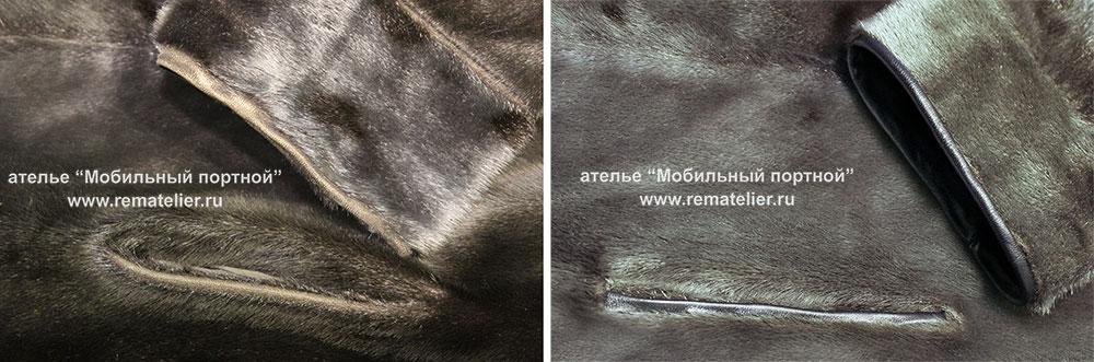 Реставрация шубы из нерпы
