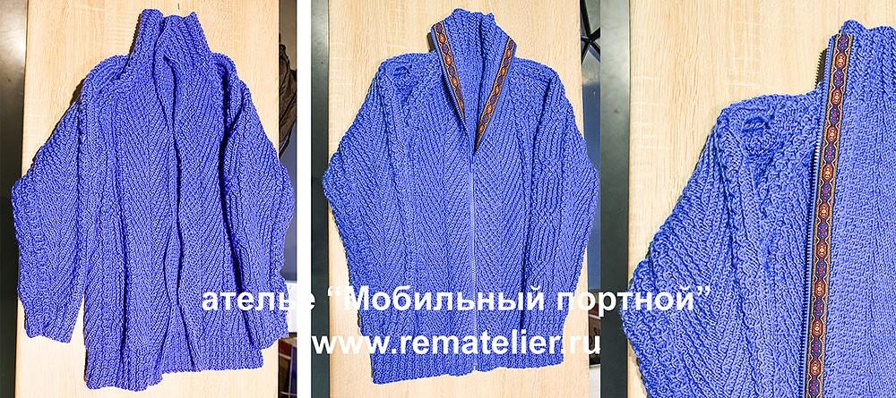 kofta-ustanovka-molnii