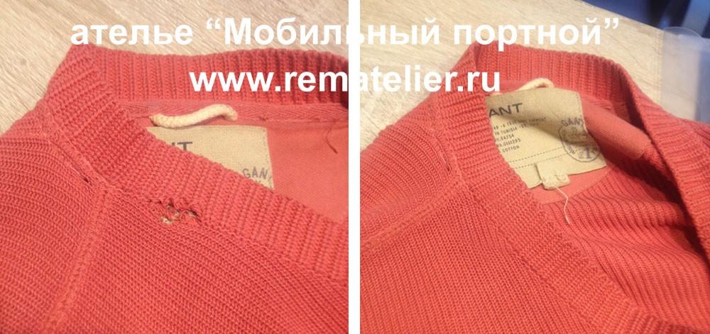 remont-trikotazha-svitera-2