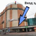 Если вы пешком: вход в наш комплекс «Заневский Каскад-3», рядом с остановкой (не перепутайте, мы слева от старого ТРК-1)