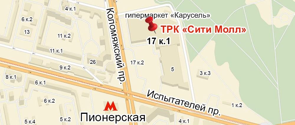 Ателье Мобильный портной г. Санкт-Петербург на Пионерской