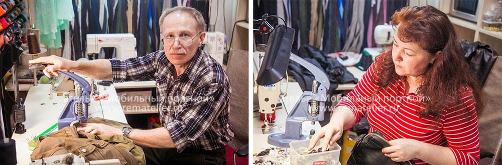 Скидки до 50% на мелкий ремонт одежды. ✅ Пришьем пуговицу, восстановим шов, заменим бегунок и молнию. ❤ Посмотрите примеры работ!