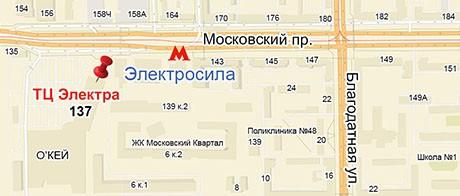 Ателье Мобильный портной г. Санкт-Петербург на Электросиле