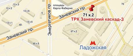 Ателье Мобильный портной г. Санкт-Петербург на Ладожской