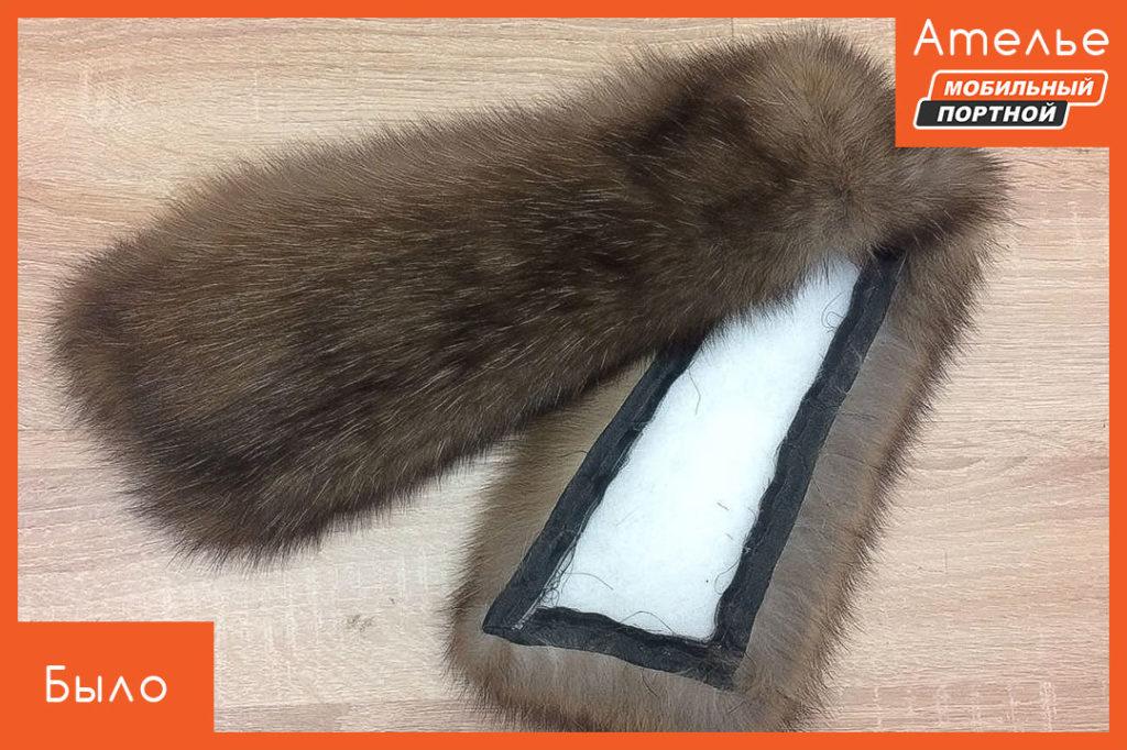 Изготовление накладного воротника из меха куницы на пальто
