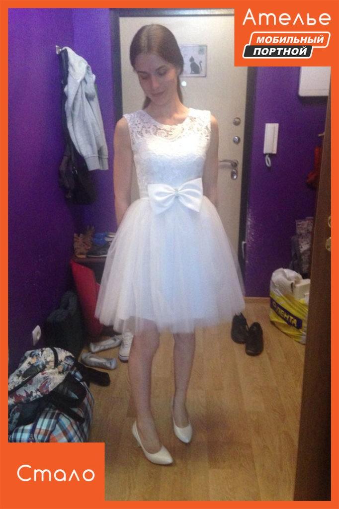 Подгонка по фигуре свадебного платья