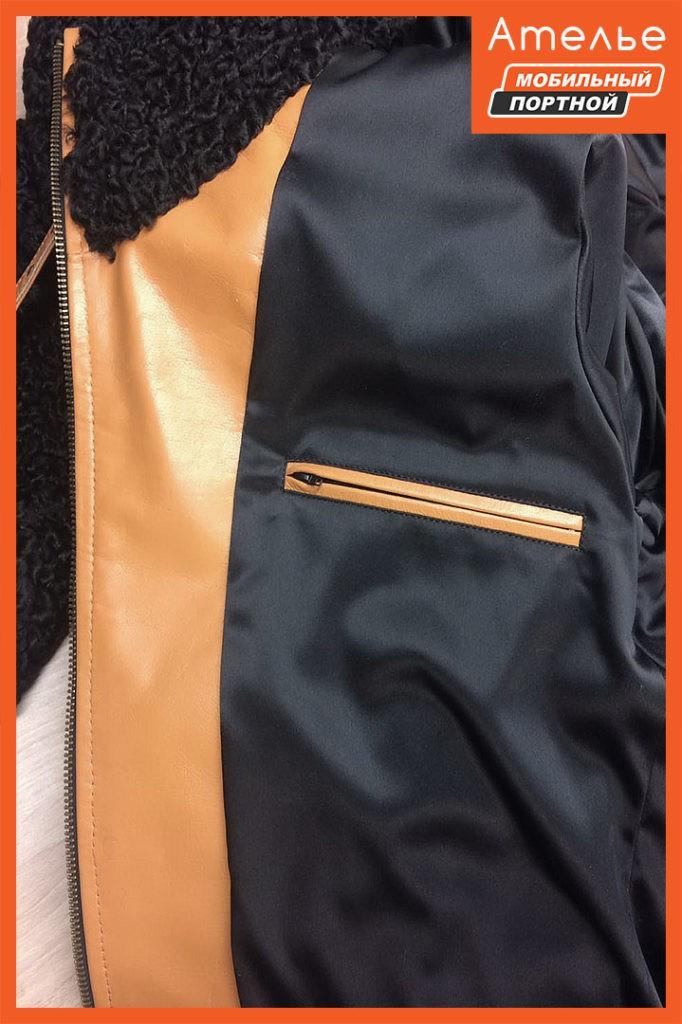 Скидки до 50% на реставрацию шуб. ✅ Ремонт разрывов и потёртостей, замена крючков, замена подкладки. ❤ Посмотрите примеры работ! Пошив мужской меховой куртки