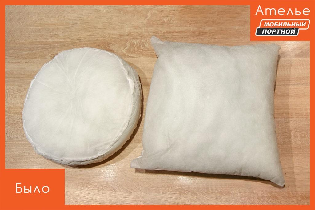Пошив и изготовление наволочек для подушек