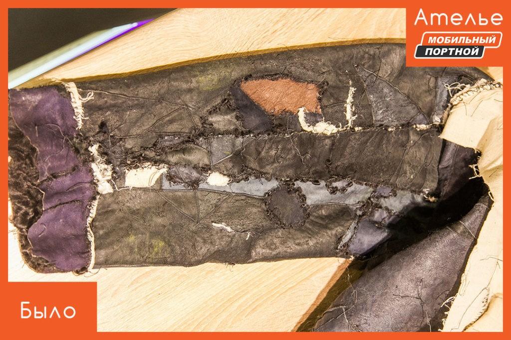 Скидки до 50% на реставрацию шуб. ✅ Ремонт разрывов и потёртостей, замена крючков, замена подкладки. ❤ Посмотрите примеры работ! Ремонт и реставрация шубы из каракуля - До
