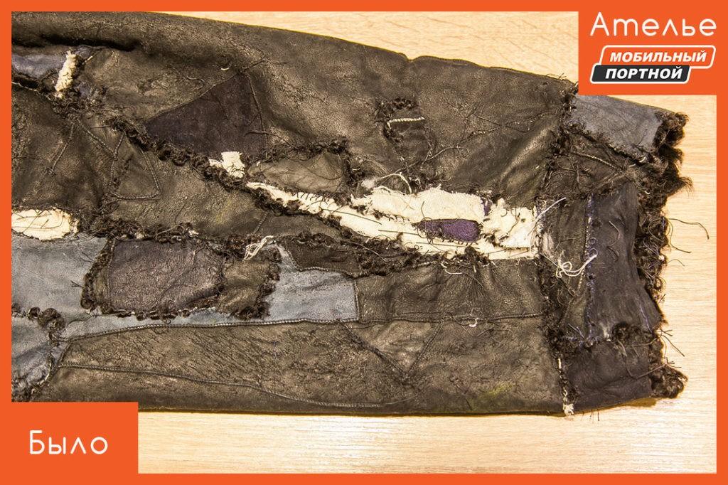 Ремонт и реставрация шубы из каракуля