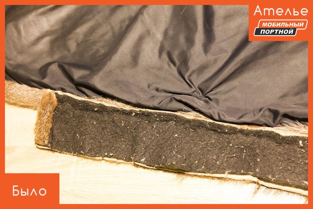 Ремонт и реставрация шубы из нутрии