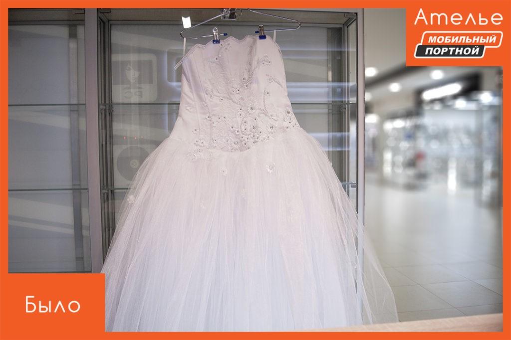 Ремонт и реставрация свадебного платья