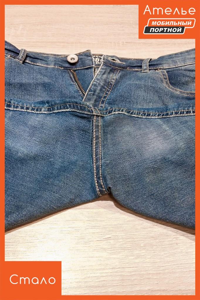 Ремонт и штопка джинсов между ног