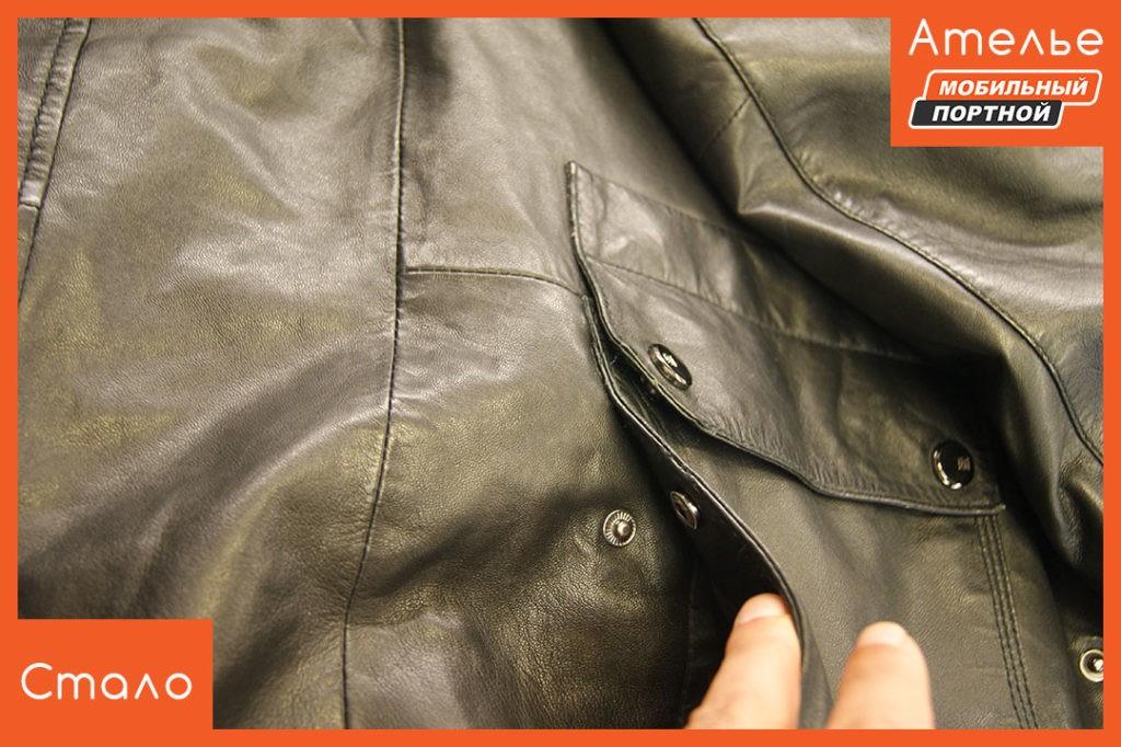 Скидки до 50% на ремонт кожаных изделий. ✅ Устраним разрывы, заменим молнию, укоротим рукава. ❤ Посмотрите примеры наших работ! Ремонт порыва на кожаной куртке - После