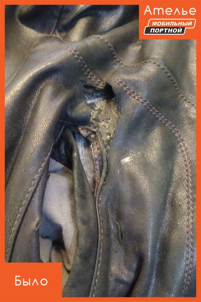Скидки до 50% на перешив кожаной куртки. ✅ Укоротим рукава, уменьшим размер, заменим подкладку. ❤ Посмотрите примеры наших работ! Ремонт кожаной куртки - До