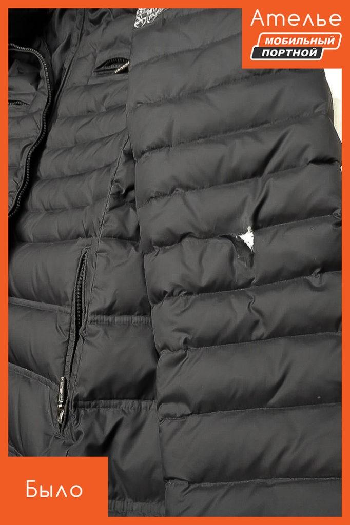 Ремонт куртки. Реставрация порыва на рукаве куртки