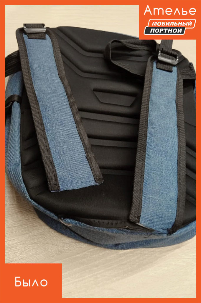 Скидки до 50% на ремонт ручек на сумке. ✅ Изготовим новые ручки, заменим фурнитуру, реставрация ручек. ❤ Посмотрите примеры работ! Ремонт оторванных лямок рюкзака - До