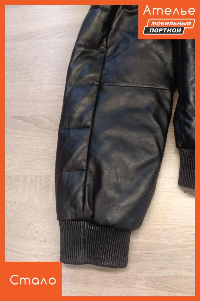 Ремонт порыва на рукаве кожаной куртки