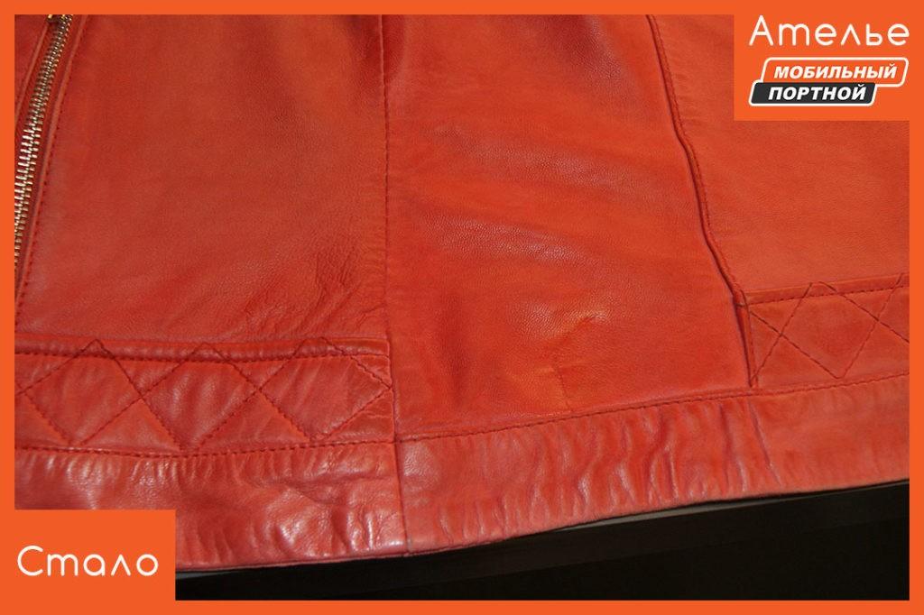 Ремонт разрыва на кожаной куртке