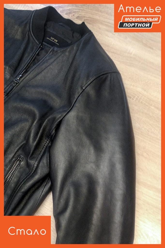 Скидки до 50% на ремонт кожаных изделий. ✅ Устраним разрывы, заменим молнию, укоротим рукава. ❤ Посмотрите примеры наших работ! Ремонт разрыва на рукаве кожаной куртки - После
