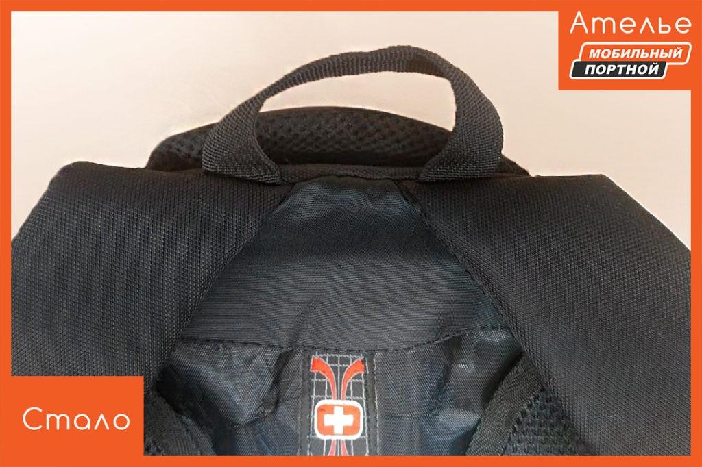 Ремонт оторванных лямок на рюкзаке