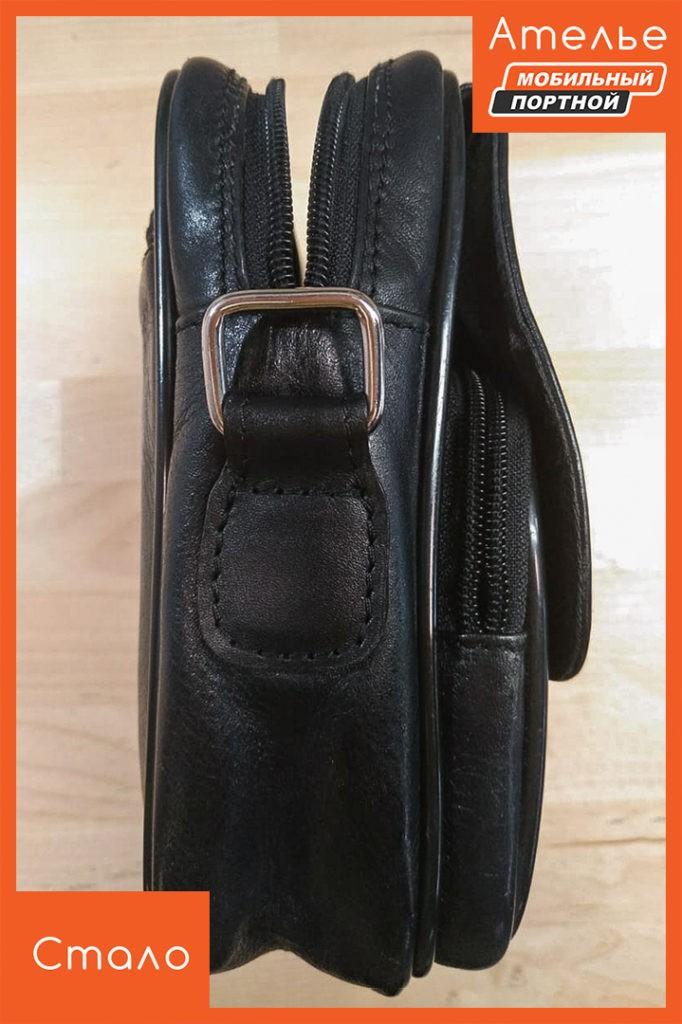 Ремонт сумки из кожи