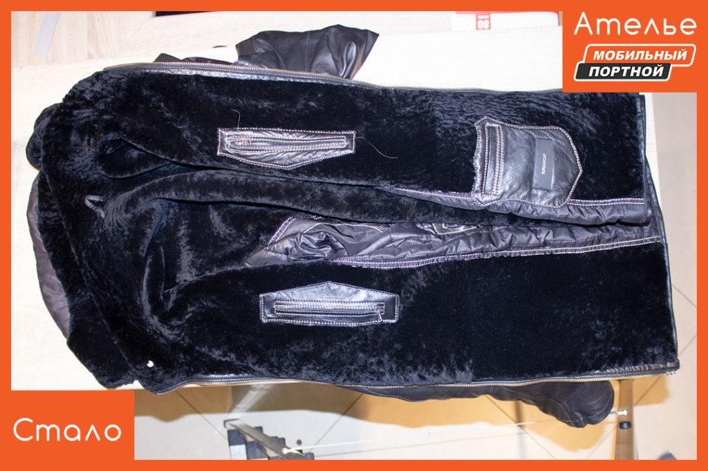 Скидки до 50% на ремонт кожаных изделий. ✅ Устраним разрывы, заменим молнию, укоротим рукава. ❤ Посмотрите примеры наших работ! Реставрация кармана кожаной куртки с мехом - После