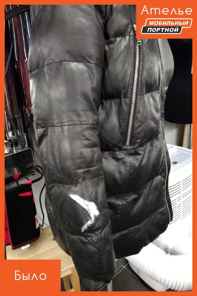 Реставрация порыва на кожаной куртке