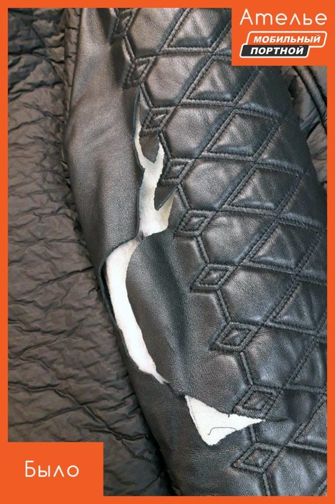 Скидки до 50% на ремонт кожаных изделий. ✅ Устраним разрывы, заменим молнию, укоротим рукава. ❤ Посмотрите примеры наших работ! Реставрация порыва на рукаве кожаной куртки - До