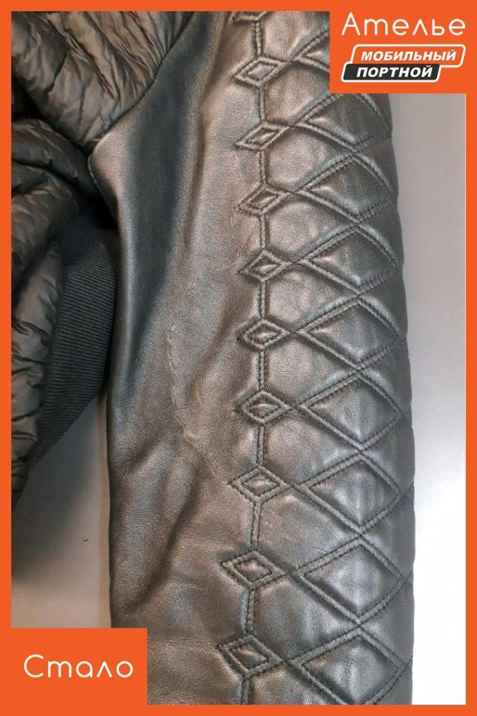 Скидки до 50% на ремонт кожаных изделий. ✅ Устраним разрывы, заменим молнию, укоротим рукава. ❤ Посмотрите примеры наших работ! Реставрация порыва на рукаве кожаной куртки - После