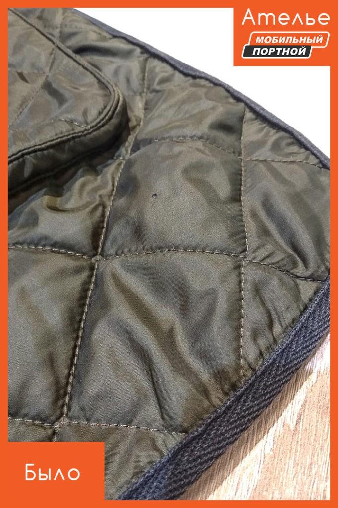 Реставрация прожога на куртке