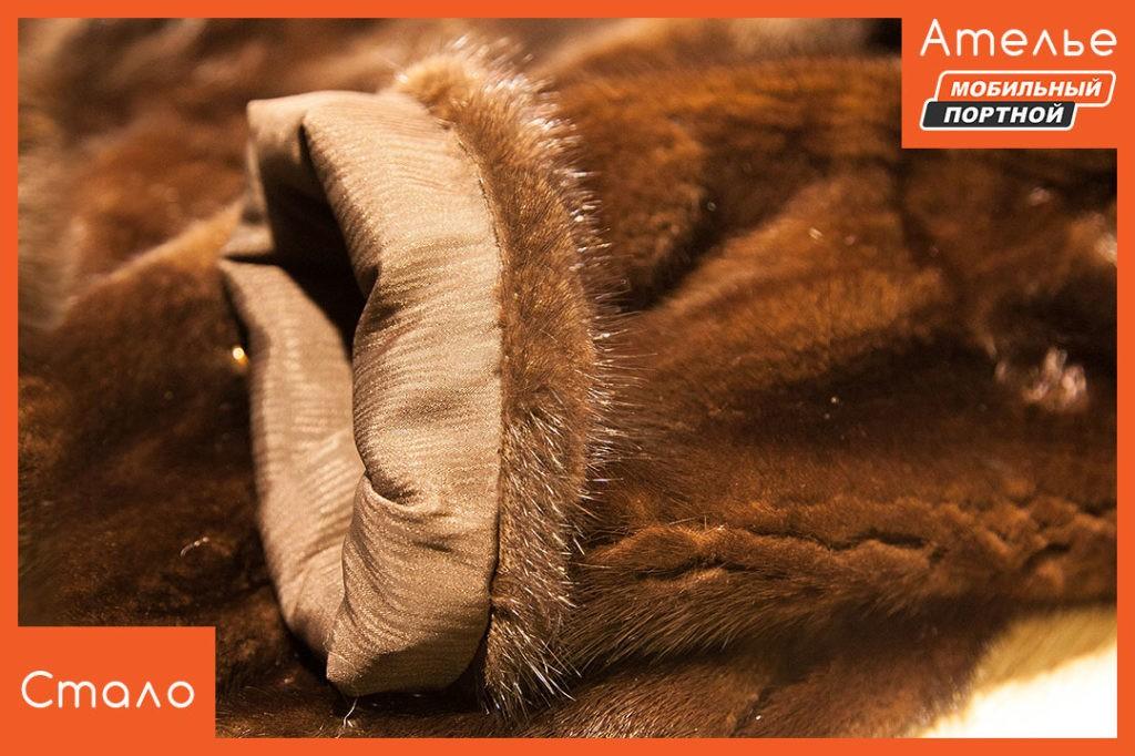 Реставрация шубы из норки