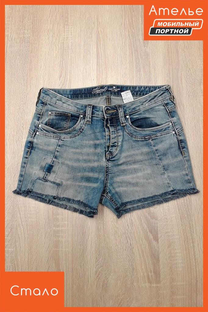 Укорачивание джинс. Переделка джинс в шорты