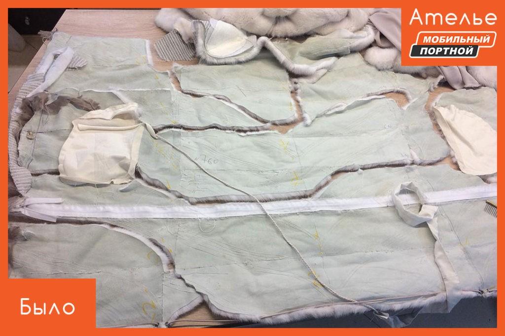 Скидки до 50% на реставрацию шуб. ✅ Ремонт разрывов и потёртостей, замена крючков, замена подкладки. ❤ Посмотрите примеры работ! Восстановление и ремонт шубы из норки - До