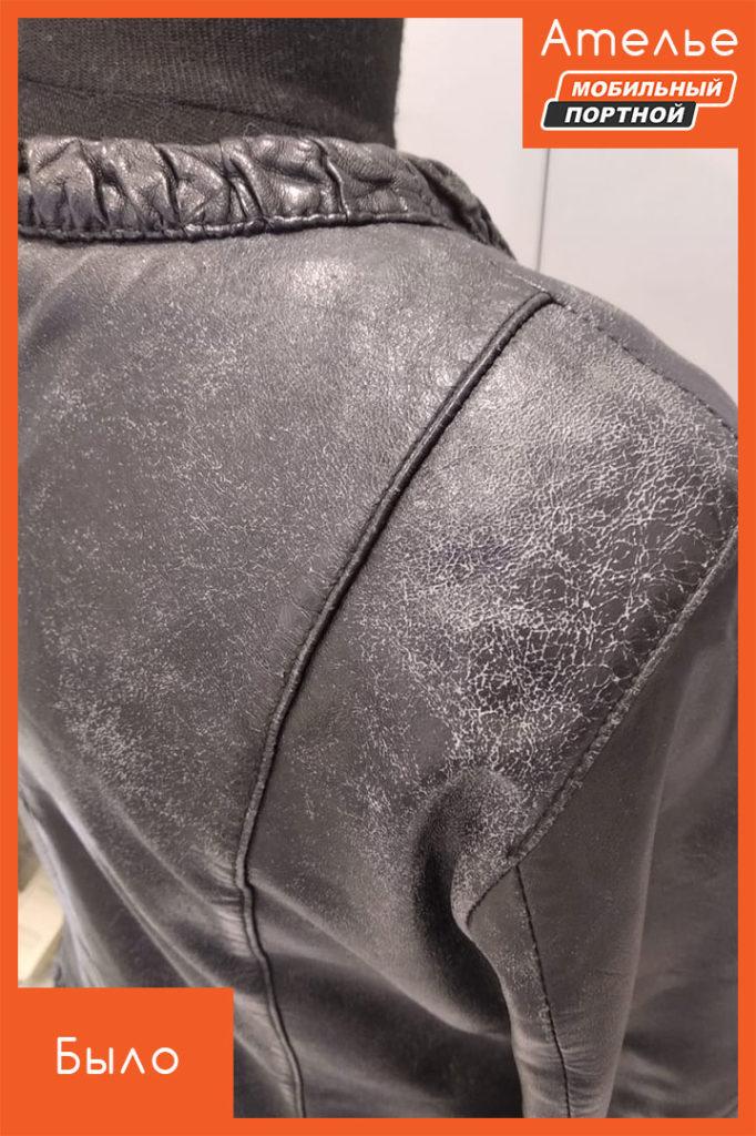 Скидки до 50% на ремонт кожаных изделий. ✅ Устраним разрывы, заменим молнию, укоротим рукава. ❤ Посмотрите примеры наших работ! Восстановление кожаной куртки - До