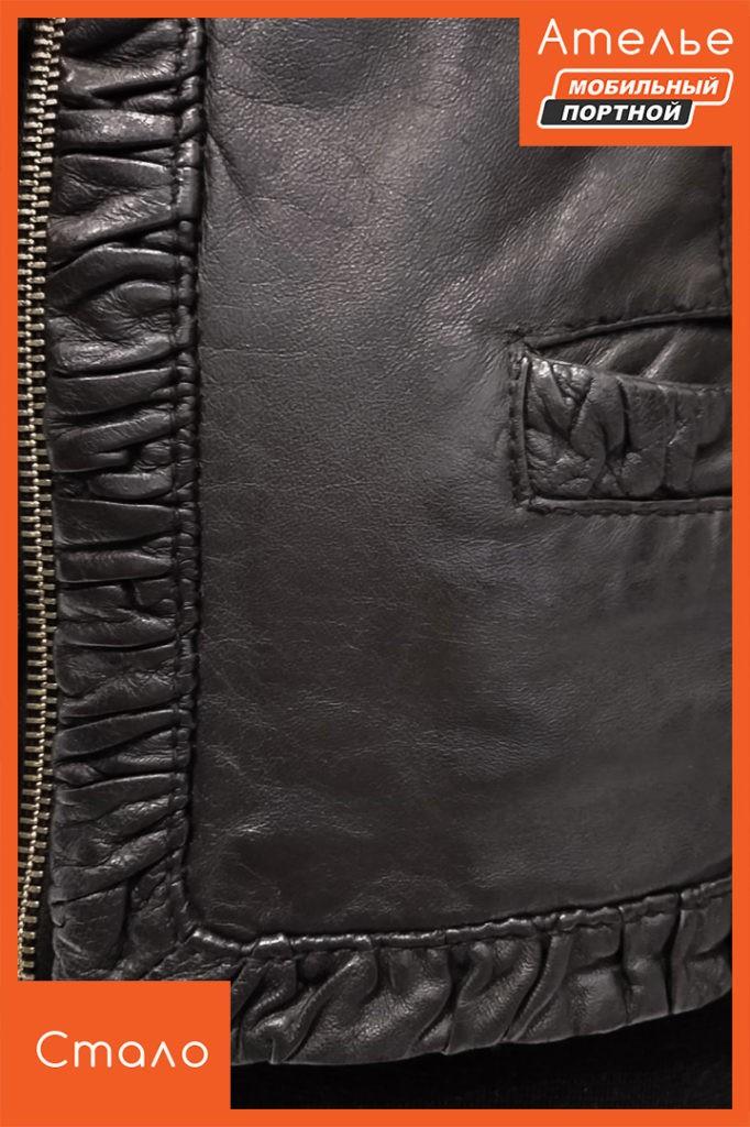 Скидки до 50% на ремонт кожаных изделий. ✅ Устраним разрывы, заменим молнию, укоротим рукава. ❤ Посмотрите примеры наших работ! Восстановление кожаной куртки - После