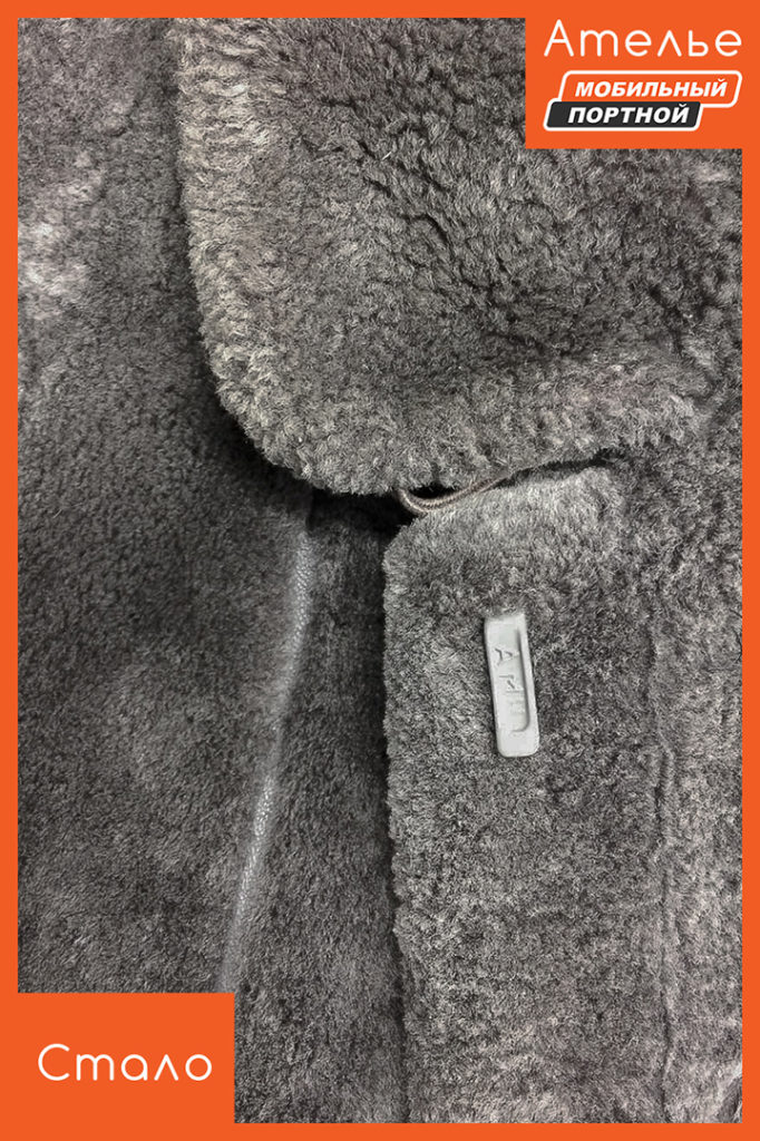Замена крючков на шубе из овчины