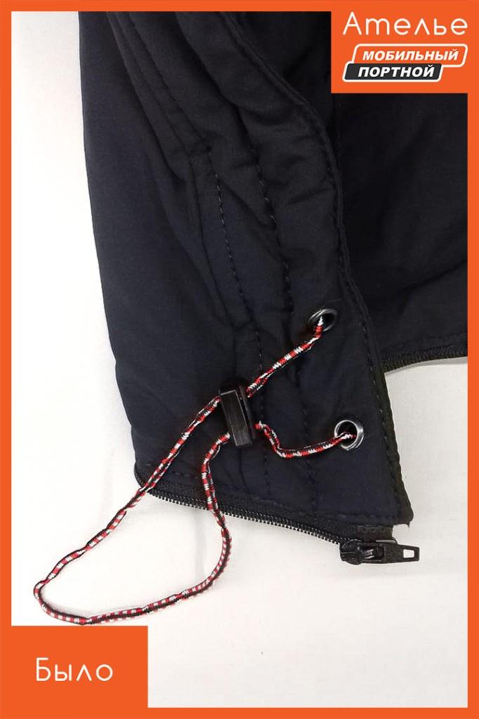 Скидки до 50% на мелкий ремонт одежды. ✅ Пришьем пуговицу, восстановим шов, заменим бегунок и молнию. ❤ Посмотрите примеры работ! Замена резинки в капюшоне - До