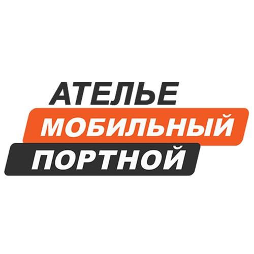 6169a1a78bd15 Ремонт одежды, кожи и меха - Ателье Мобильный портной СПб ✂️