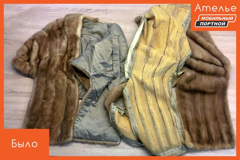 Пошив жилета из меха норки