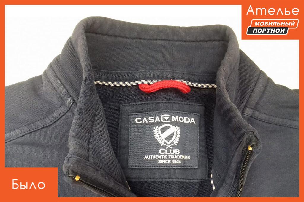Реставрация и ремонт воротника куртки