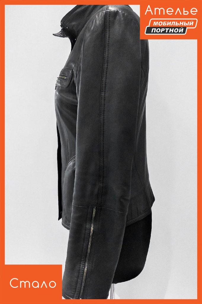 Покраска и восстановление куртки из кожи