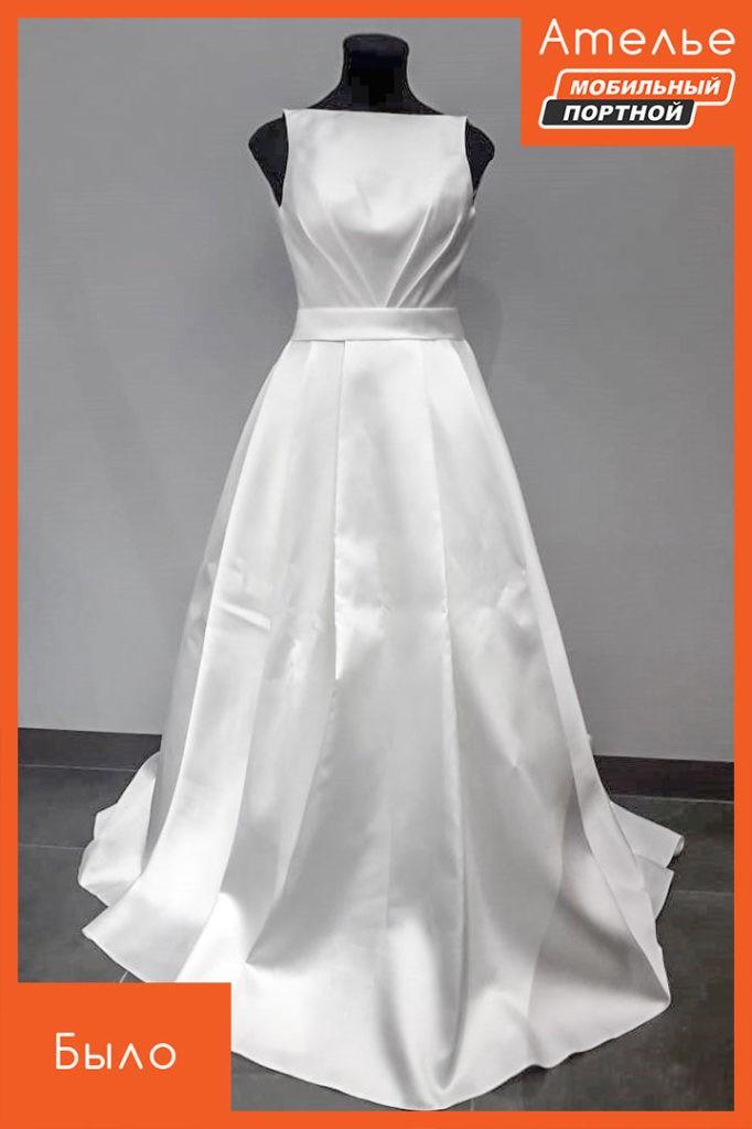 Укорачивание свадебного платья