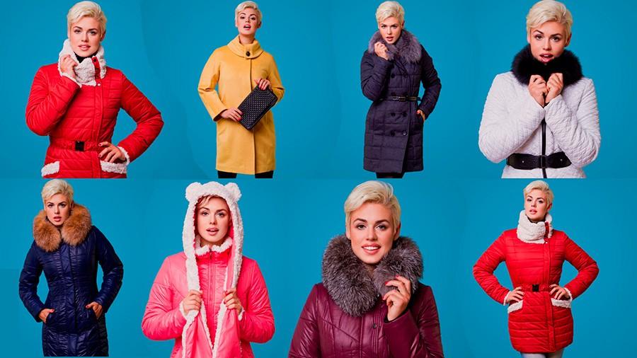 Фасоны женских и мужских курток