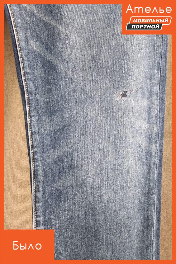 Машинная штопка разрыва на джинсах