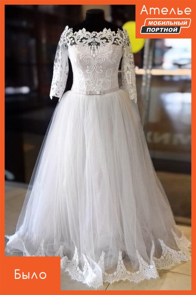 Подгонка и переделка свадебного платья