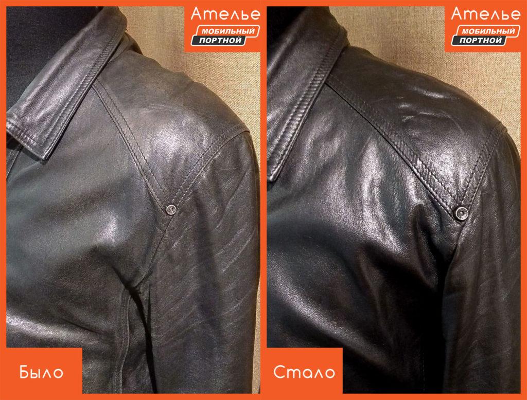 Скидки до 50% на ремонт жидкой кожей. ✅ Закрасим полимером следы потертостей, царапин, разрывов. ❤ Посмотрите примеры наших работ! Покраска кожаной куртки, восстановление цвета - До/После