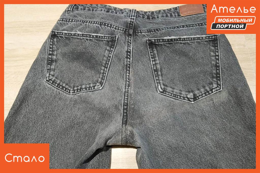 Ремонт джинсов. Машинная штопка разрыва
