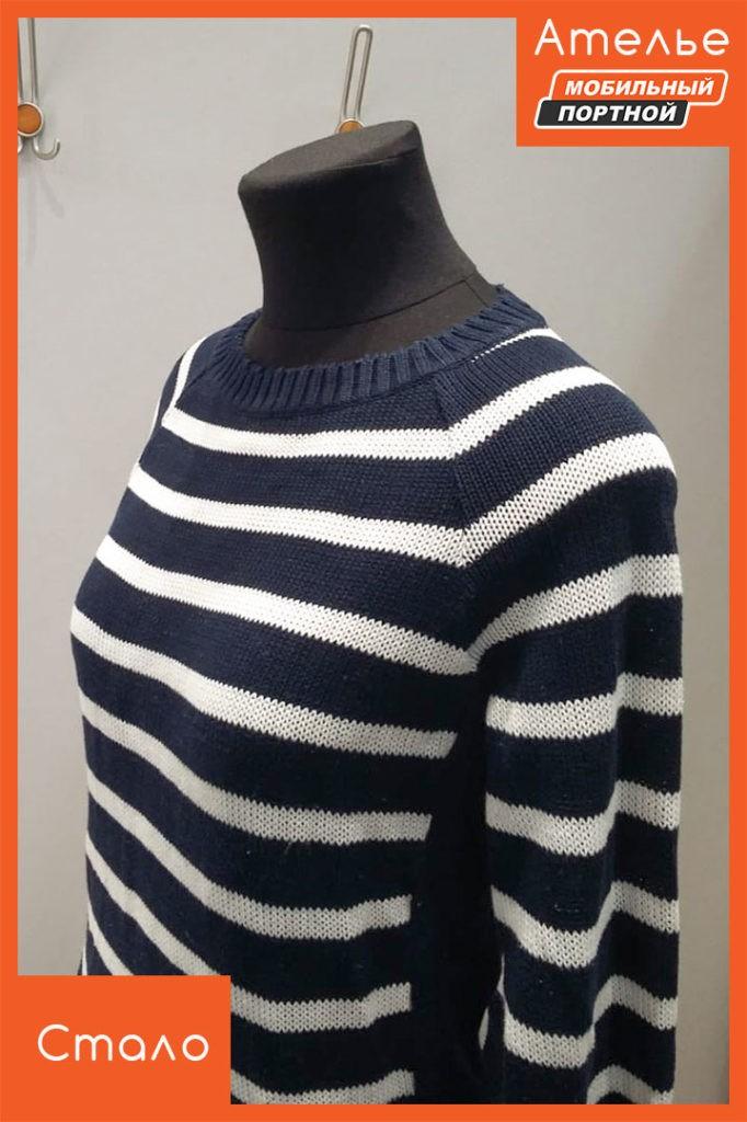 Ремонт горловины трикотажного свитера.