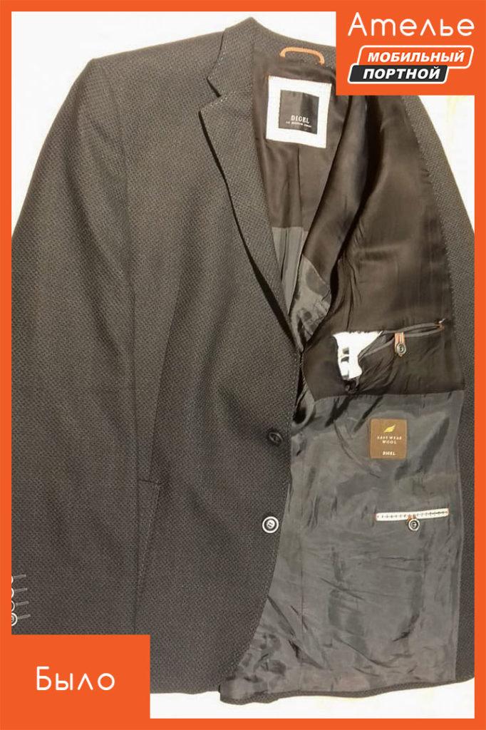 Ремонт подкладки и кармана в мужском пиджаке